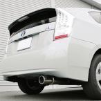 【送料無料】ロッソモデロ GT-8 プリウス マフラー ZVW30 安心の車検対応品・証明書付!!