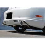 【送料無料】【車検対応】 ソアラ マフラー UZZ40 430SCV ロッソモデロ GT−X 証明書付!!
