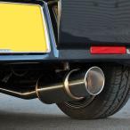 【送料無料】ロッソモデロ GT-X ワゴンRスティングレーマフラー MH23S ターボ 安心の車検対応品・証明書付!!