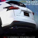 LEXUS NX200t マフラーカッター MARVELOUS  チタンテール4本出し レクサス パーツ 送料無料!