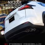 LEXUS NX200t マフラーカッター MARVELOUS S4  ステンレステール 4本出し レクサス パーツ 送料無料!