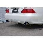 【送料無料】【車検対応】クラウン マフラー GRS182 アスリート ロッソモデロ TI-C 安心品質 証明書付!ゼロクラ!