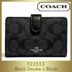 コーチ COACH 財布 二つ折り F23553 SVDK6 シグネチャ