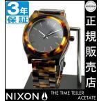 RosyCatsで買える「ニクソン タイムテラー アセテート A327646 ニクソン 腕時計 レディース 腕時計 NIXON 時計 ニクソン 腕時計 メンズ nixon 腕時計 プレゼント 正規3年保証」の画像です。価格は20,520円になります。