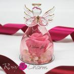 誕生日・記念日に名入れギフト エンジェルメッセージローズ ピンクの天使(プリザーブドフラワーギフト)