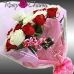 バラの花束 ミックス 赤と白 メッセージローズ ブーケミックス 薔薇 30本 結婚記念日 誕生日 プロポーズ 花束プレゼント