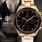 【予約注文受付中】OMECO オメコ 潮FUKIMASTER  【ゴールド】 変態高級時計 シオフキマスター クロノグラフ マスター メンズ 防水 高級時計