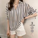 ショッピングストライプ ストライプブラウス レディース 7分袖 カブリシャツ シャツブラウス 涼しいシャツ