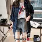 チェックシャツ ロングシャツ ワンピース レディース ロング丈 カーディガン 長袖 綿麻 チェック柄 大きいサイズ M L XL 2XL 3XL 4XL 送料無料
