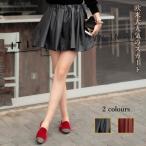 スカート レディース ハイウエストシルエットPUレザー 膝上ミニスカート レザータイトスカート ファッション