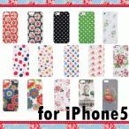 Cath kidston - iphone5 ケース 花柄 指紋のつきにくいマットタイプ 全15色 スマホケース