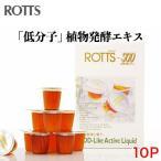 ロッツ ロッツ-SOD 10mL×10コ入