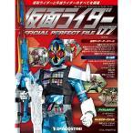 週刊 仮面ライダー オフィシャルパーフェクトファイル 2018年 3 6号 雑誌  デアゴスティーニ ジャパン