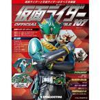デアゴスティーニ 仮面ライダー オフィシャルパーフェクトファイル 第107号