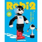 週刊ロビ2 第13号+2巻