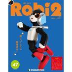 週刊ロビ2 第47号+2巻