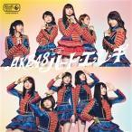AKB48  ハート・エレキ Type4 【初回限定盤】  (マキシ+DVD複合)