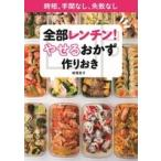 roudoku_sho-book-16-1