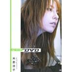 ショッピングKISHIN digi+KISHIN DVD米倉涼子篠山紀信 米倉涼子 清水靖晃