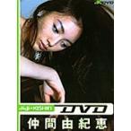 digi+KISHIN DVD仲間由紀恵篠山紀信 仲間由紀恵 清水靖晃