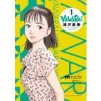 YAWARA! 完全版 1 DVD付き特別版画像