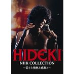 DVDббHIDEKI NHK Collection └╛╛ы╜и╝∙ббб┴╝уд╡д╚╛Ё╟од╚┤╢╖уд╚б┴