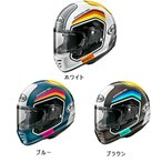 【在庫有】Arai(アライ)RAPIDE-NEO NUMBER  フルフェイスヘルメット ラパイドネオ ナンバー