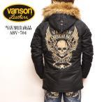 当店別注 限定商品 VANSON バンソン ABV-704  N3-B フライトジャケット ミリタリージャケット