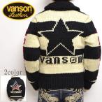 バンソン VANSON NVKN-701 手編みカウチンセーター ボーダー色 ワンスター 刺繍 バイカー アメカジ