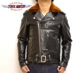 トイズマッコイ TOYS McCOY TMJ1727 エルヴィスプレスリー着用モデル マックヒルレザー トイズマッコイ& CO. ダブルブレステッド ライダースジャケット
