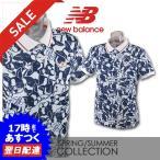 c8a69a96ae692 位, ニューバランス レディース 半袖ポロシャツ (M)(L) ゴルフウェア new balance 012-9160509-120