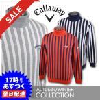 ショッピングタートルネック キャロウェイ メンズ セーター タートルネック(M)(L)(LL) ゴルフウェア Callaway 241-8260515