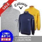 ショッピングタートルネック キャロウェイ メンズ セーター タートルネック(M)(L) ゴルフウェア Callaway 241-8260516