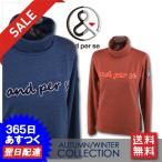 ショッピングタートルネック アンパスィ レディース タートルネックシャツ (M)(L) ゴルフウェア andperse 9217ff-y3 アンパシー
