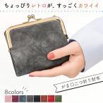 ミニ財布 二つ折り  レディース がま口 大容量 コンパクト 女性 20代 30代 40代 50代