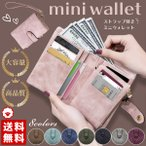 ミニ財布 二つ折り ストラップ付き 大容量 レディース ウォレット コンパクト 女性 20代 30代 40代 50代