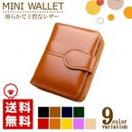 ミニ財布 2つ折り レディース メンズ 高級 小さい財布 コンパクト カードケース