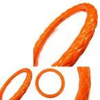 トラック用品 オーロラキルトハンドルカバー オレンジ