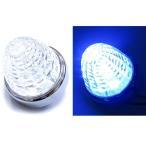 LSL205B JB激光LEDクリスタルハイパワーマーカークリアレンズ/LEDブルー