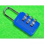 SIGNET シグネット ナンバー可変式南京錠 工具箱ロック
