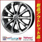 サマータイヤホイール4本SET アウトレット特別価格 215/45R18 BADX ロクサーニ EX バイロンスティンガー ブラックポリッシュ