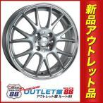 サマータイヤホイール4本SET アウトレット特別価格 185/55R16 ヴァレスト e3 テクニック・レボライト・ネオ  ポリッシュ/メタリックシルバー