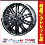 サマータイヤホイール4本SET アウトレット特別価格 195/55R16 エスホールド エレノアCE  ガンメタ/リムポリッシュ