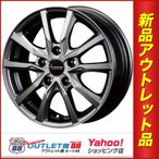 サマータイヤホイール4本SET アウトレット特別価格 205/55R16 マナレイ ユーロマックスβ メタリックグレー