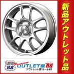 サマータイヤホイール4本SET アウトレット特別価格 195/50R16 マナレイ ロードライン FX シルバー