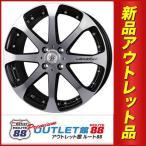 サマータイヤホイール4本SET アウトレット特別価格 165/50R15 BADX ロクサーニ VX オクトデック ES8 ブラック/ミラーブライトポリッシュ