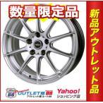 サマータイヤホイール4本SET アウトレット特別価格 215/45R17 クロススピード  プレミアム-R メタルシルバー