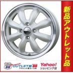 サマータイヤホイール4本SET アウトレット特別価格 165/55R14 ララパーム  カップ パールホワイトandリムポリッシュ