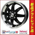 サマータイヤホイール4本SET アウトレット特別価格 165/50R15 BADX D,O,S ディープリヴァージュ ブラック/リムポリッシュ
