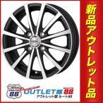 サマータイヤホイール4本SET アウトレット特別価格 195/45R16 モンツァ JP STYLE Shangly(シャングリー) マットブラックポリッシュ
